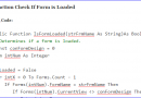 Function Check If Form is Loaded()
